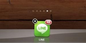 Uninstall Line