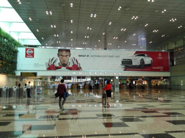 Menuju Imigrasi di Changi Airport