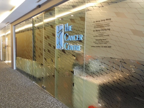 Bagian luar The Cancer Centre