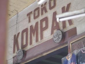 Toko Kompak